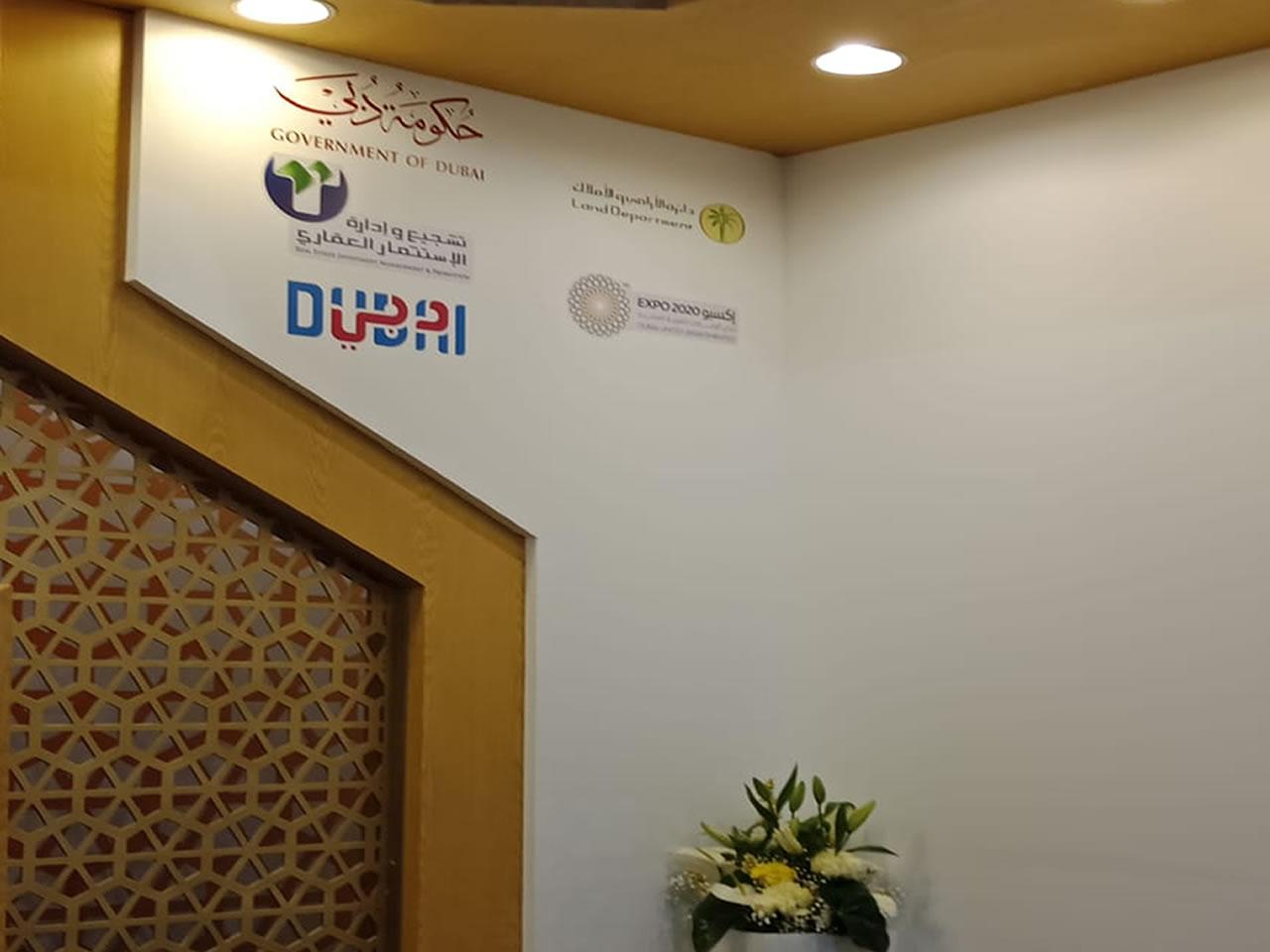 Cairo International Book Fair 1