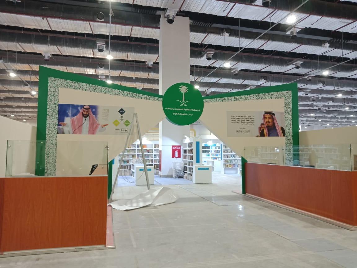 Cairo International Book Fair 12