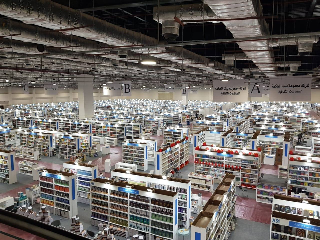 Cairo International Book Fair 13