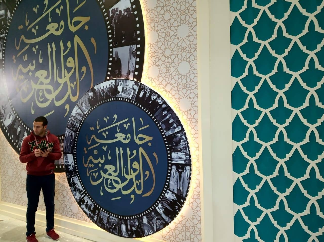 Cairo International Book Fair 16