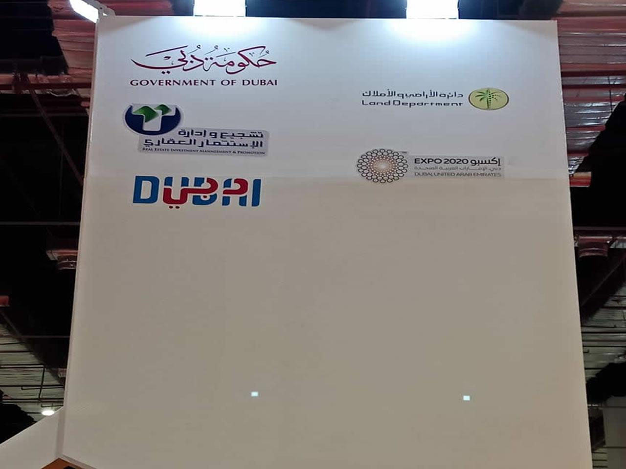Cairo International Book Fair 2