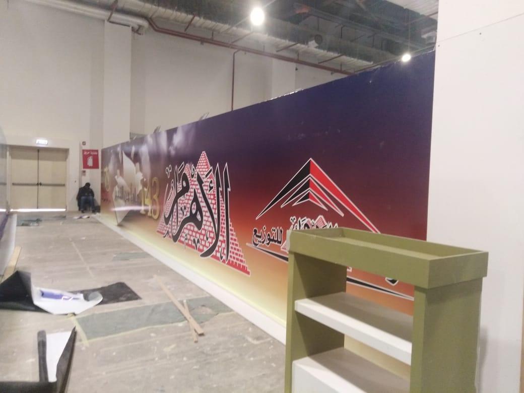 Cairo International Book Fair 4