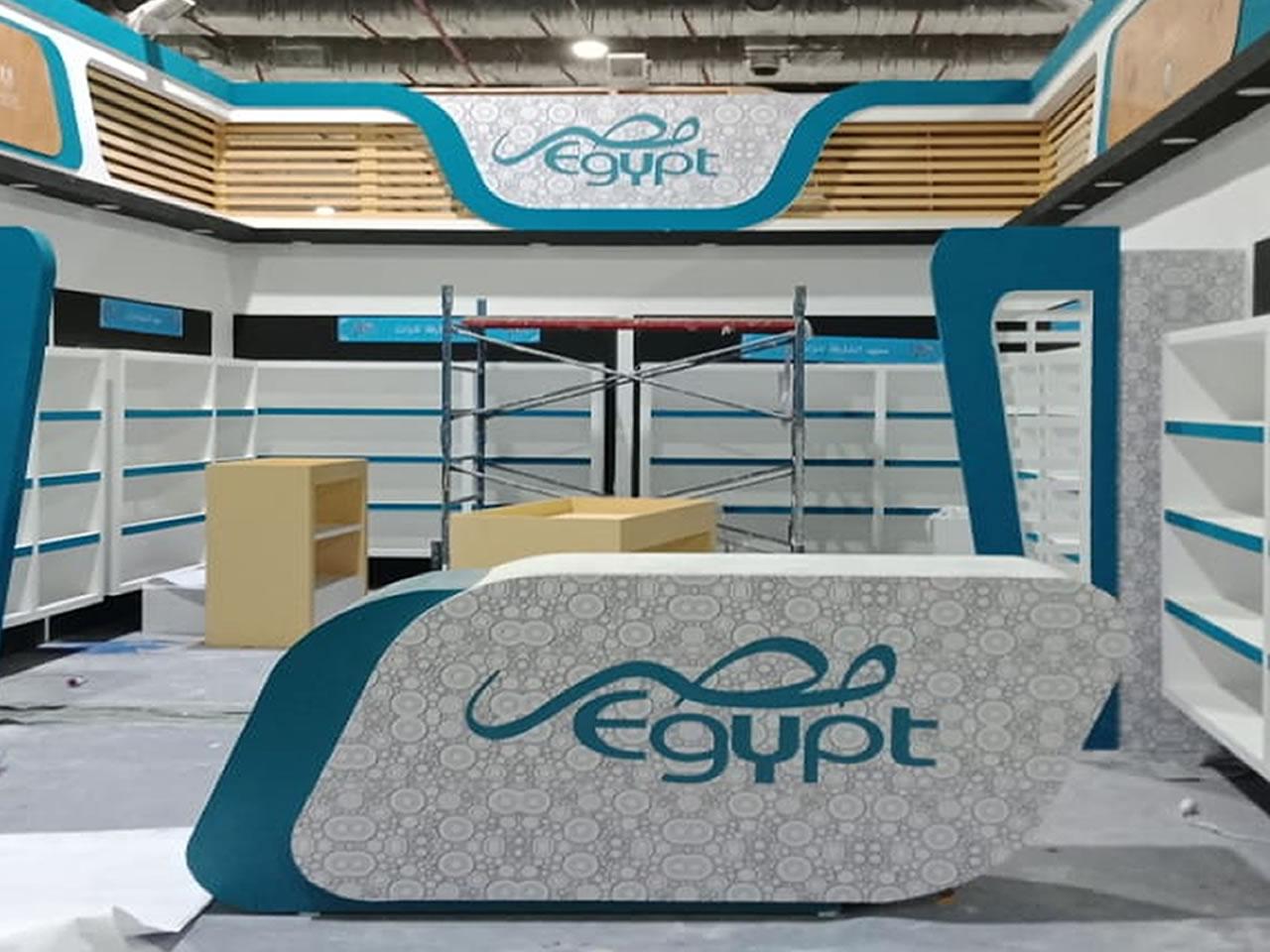 Cairo International Book Fair 7