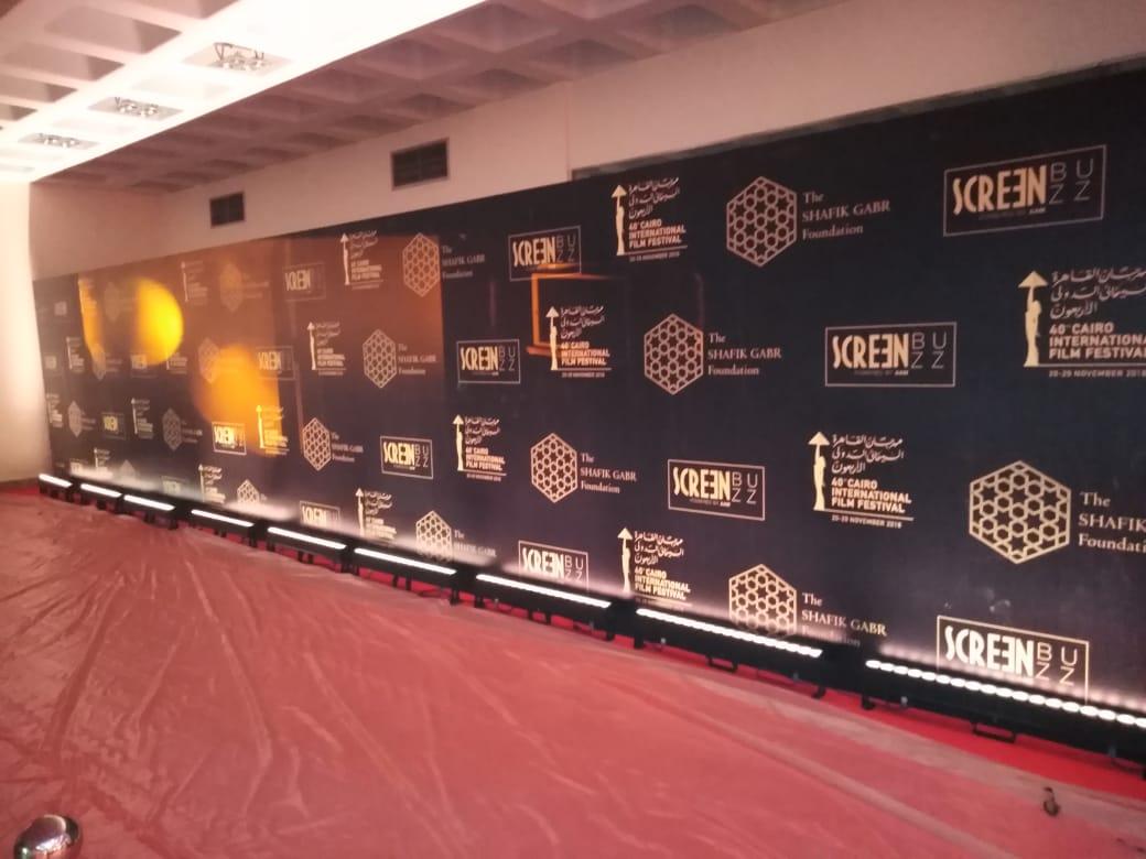 Cairo International Film Festival 2