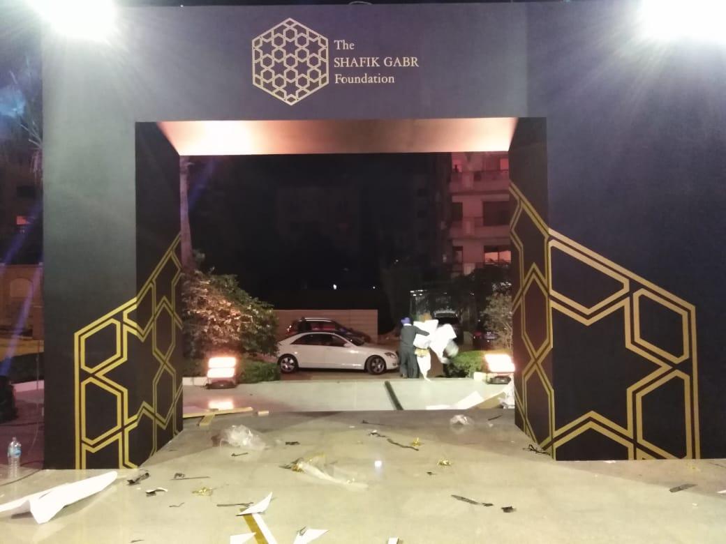 Cairo International Film Festival 5