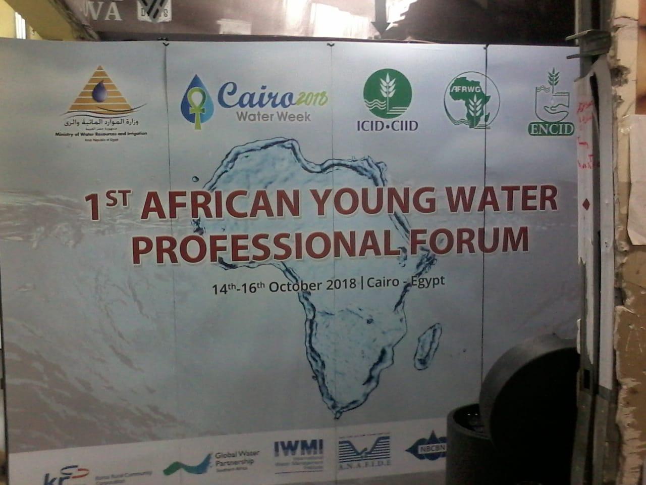 Cairo Water Week 5