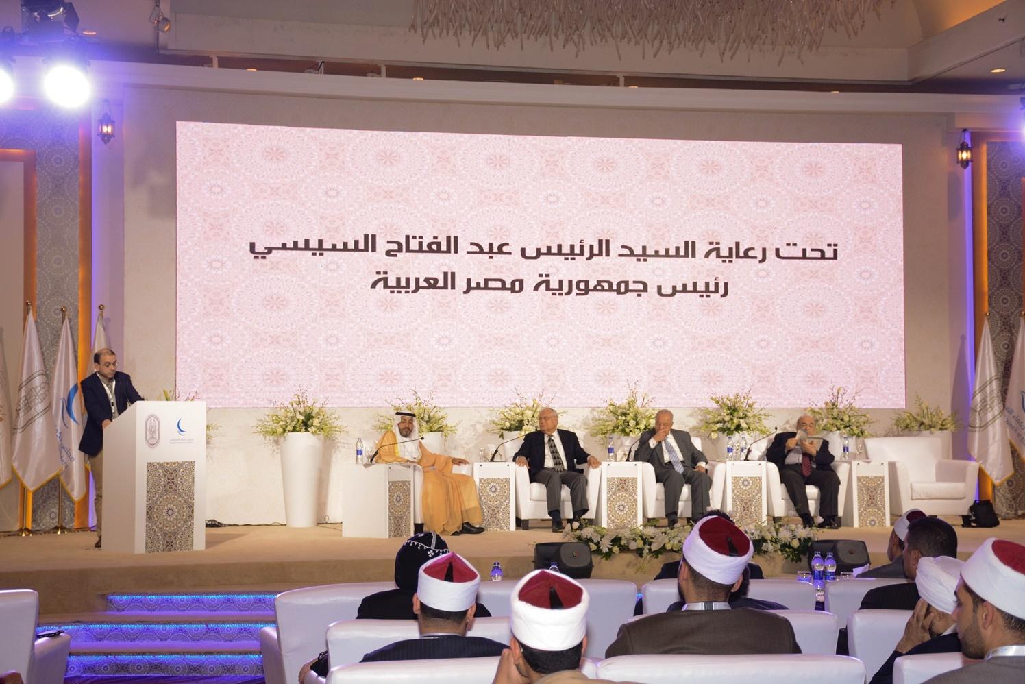 Muslim Council of Elders 1