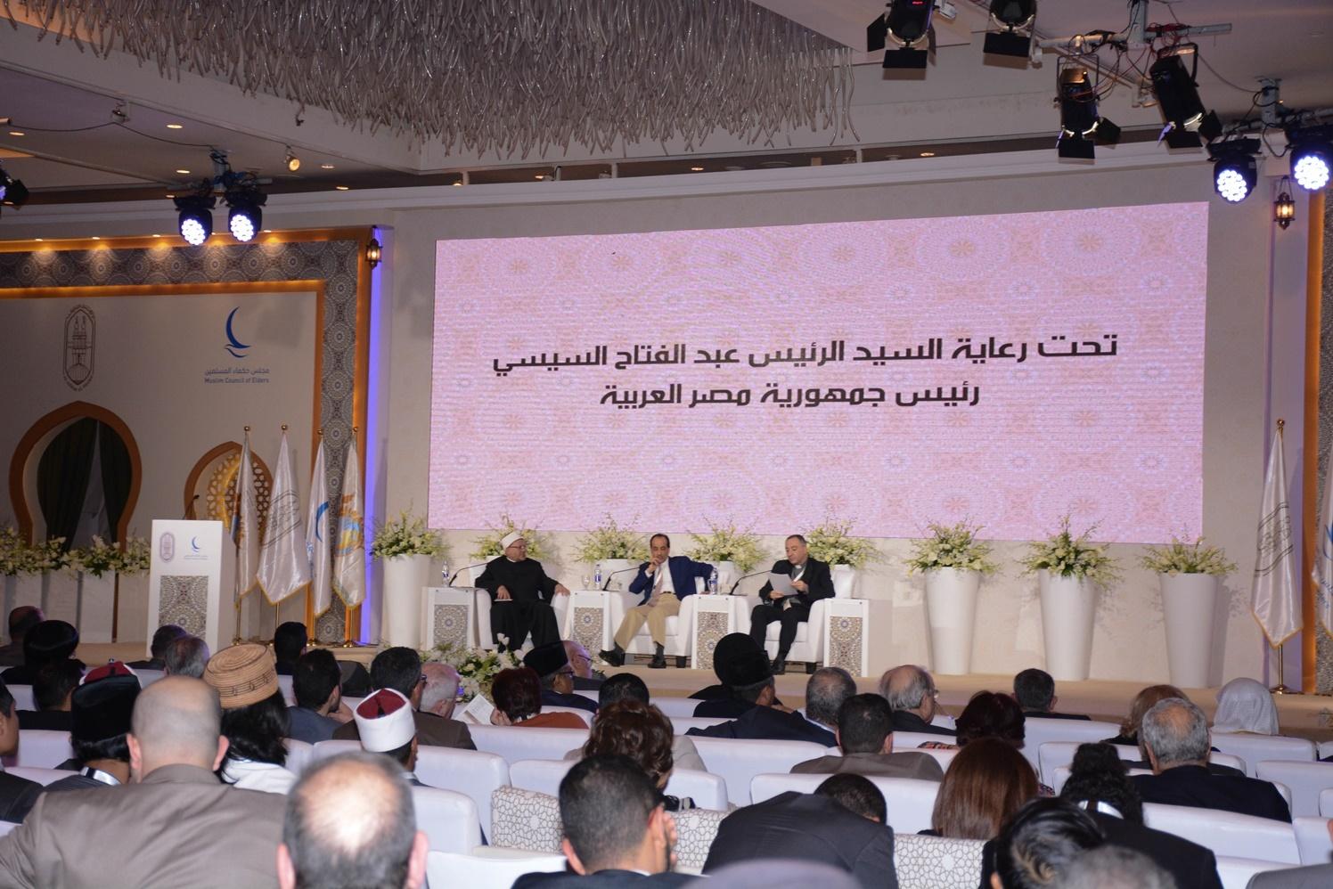 Muslim Council of Elders 7