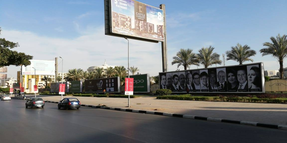 Outdoor Advertising 8