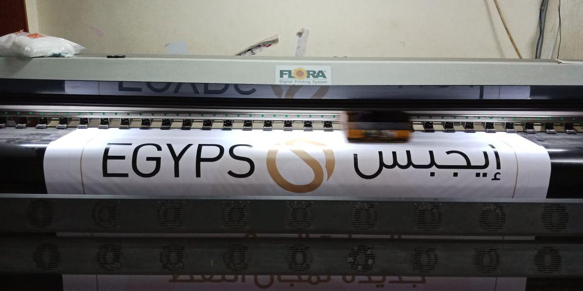 Printing 14