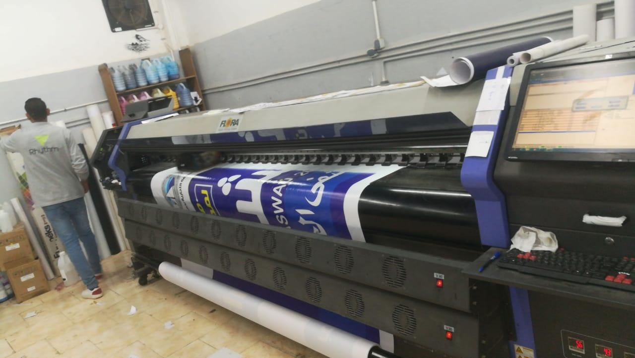Printing 7