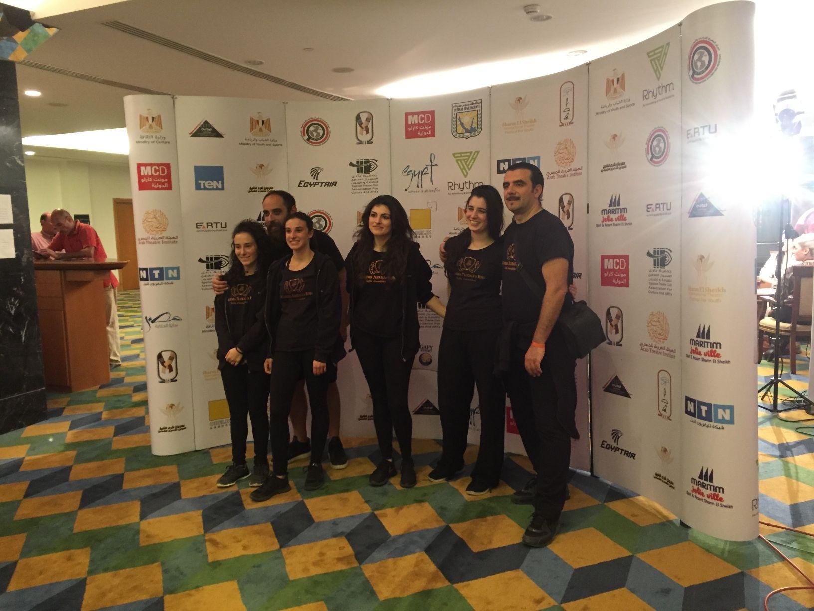Sharm El Sheikh International Theater Festival For Youth 1