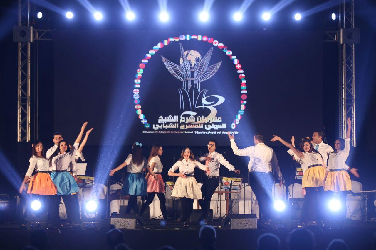 Sharm El Sheikh International Theater Festival For Youth 12