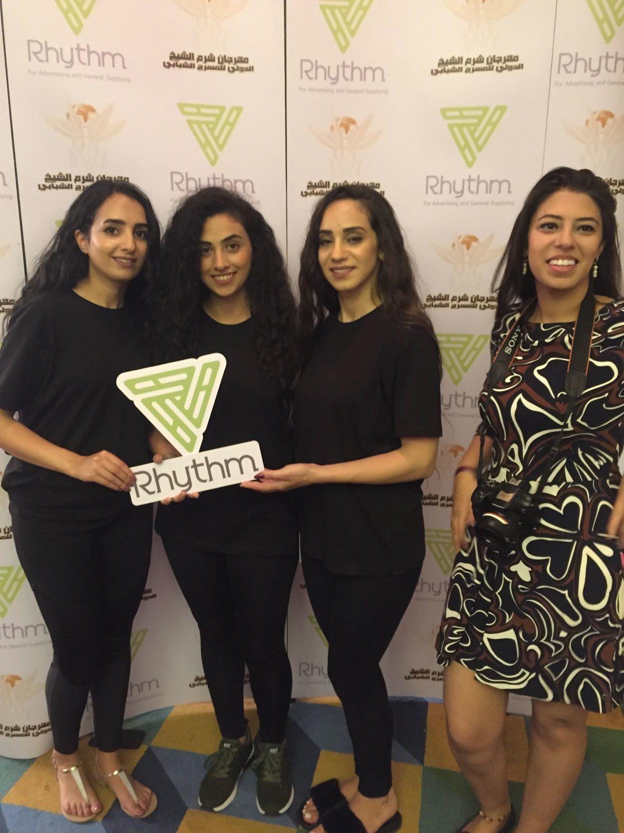 Sharm El Sheikh International Theater Festival For Youth 4