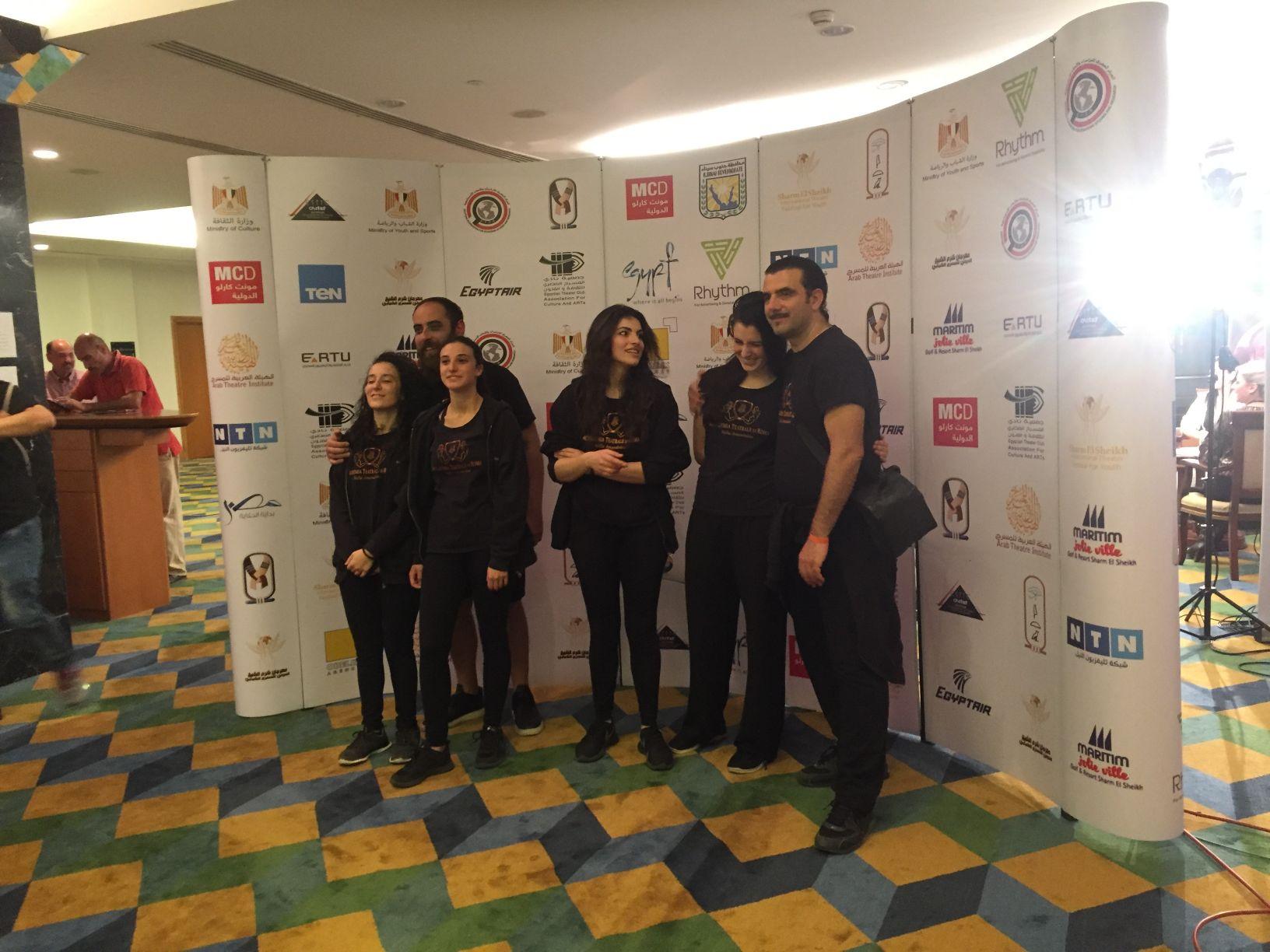 Sharm El Sheikh International Theater Festival For Youth 5