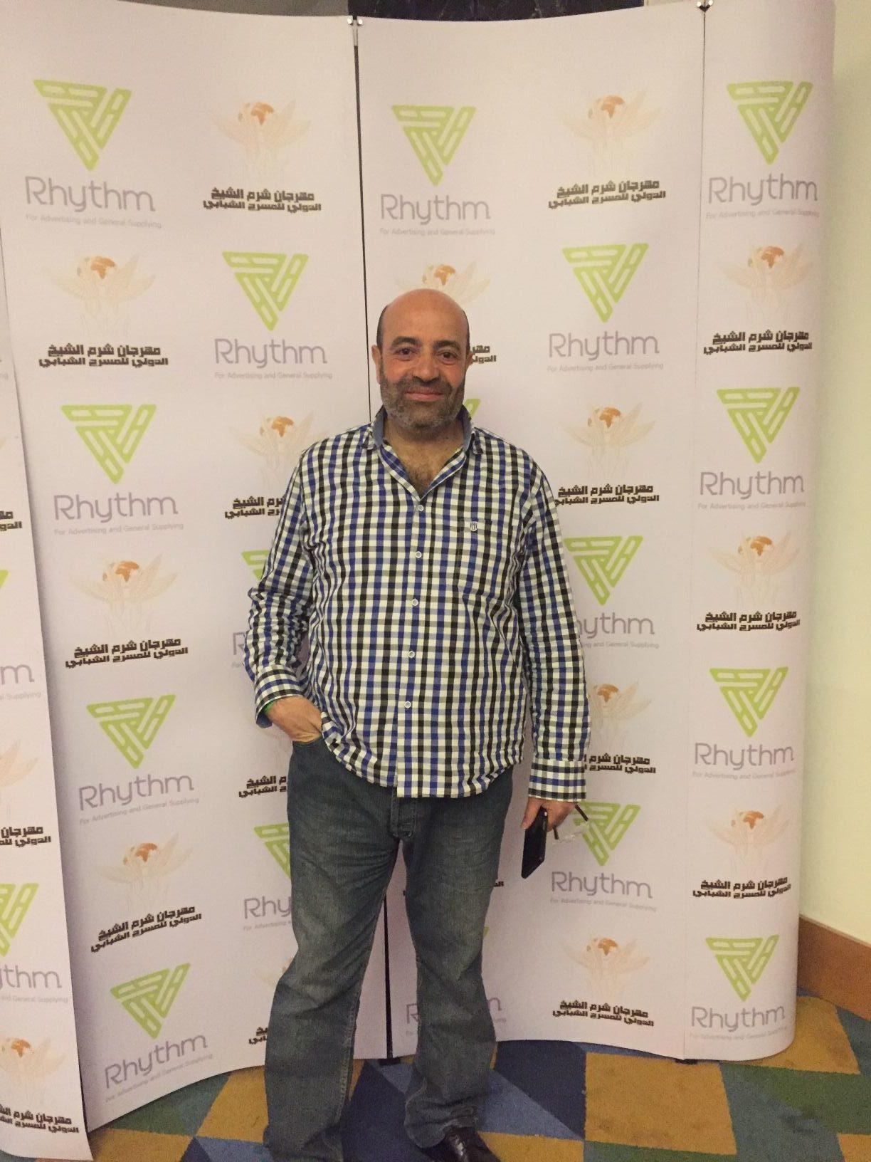 Sharm El Sheikh International Theater Festival For Youth 6