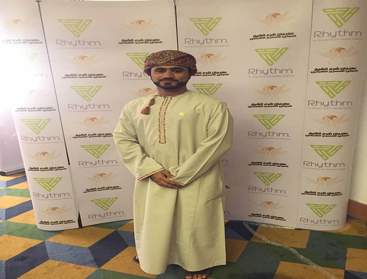 Sharm El Sheikh International Theater Festival For Youth 7