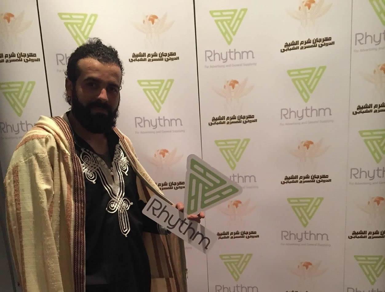 Sharm El Sheikh International Theater Festival For Youth 8