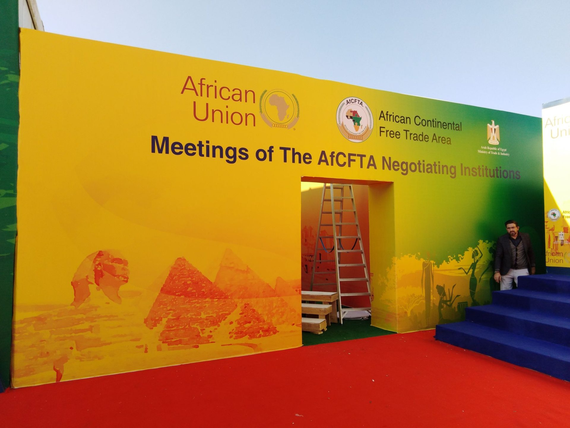The Africa Forum 2