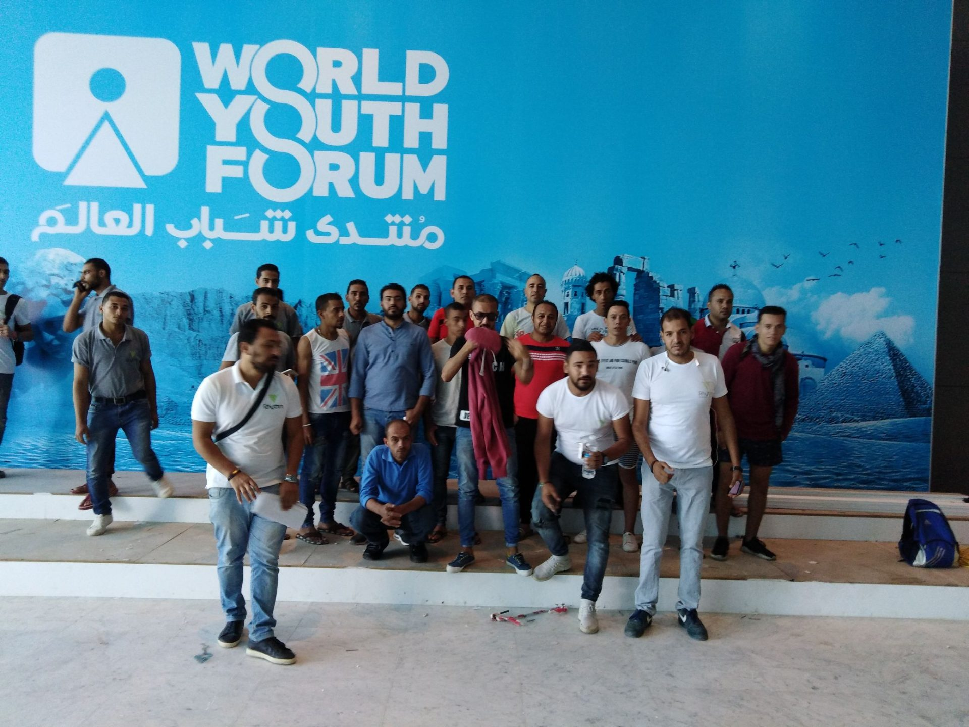World Youth Forum 17