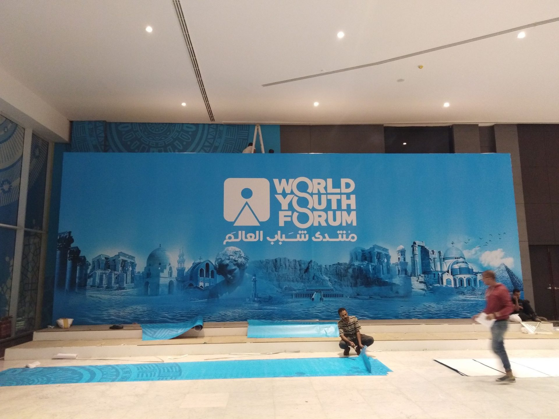 World Youth Forum 18