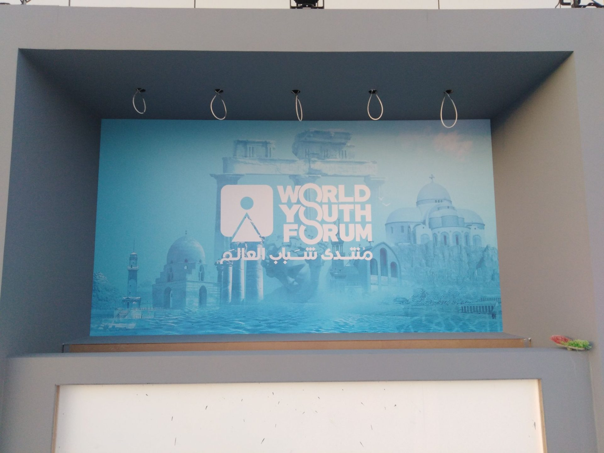 World Youth Forum 6